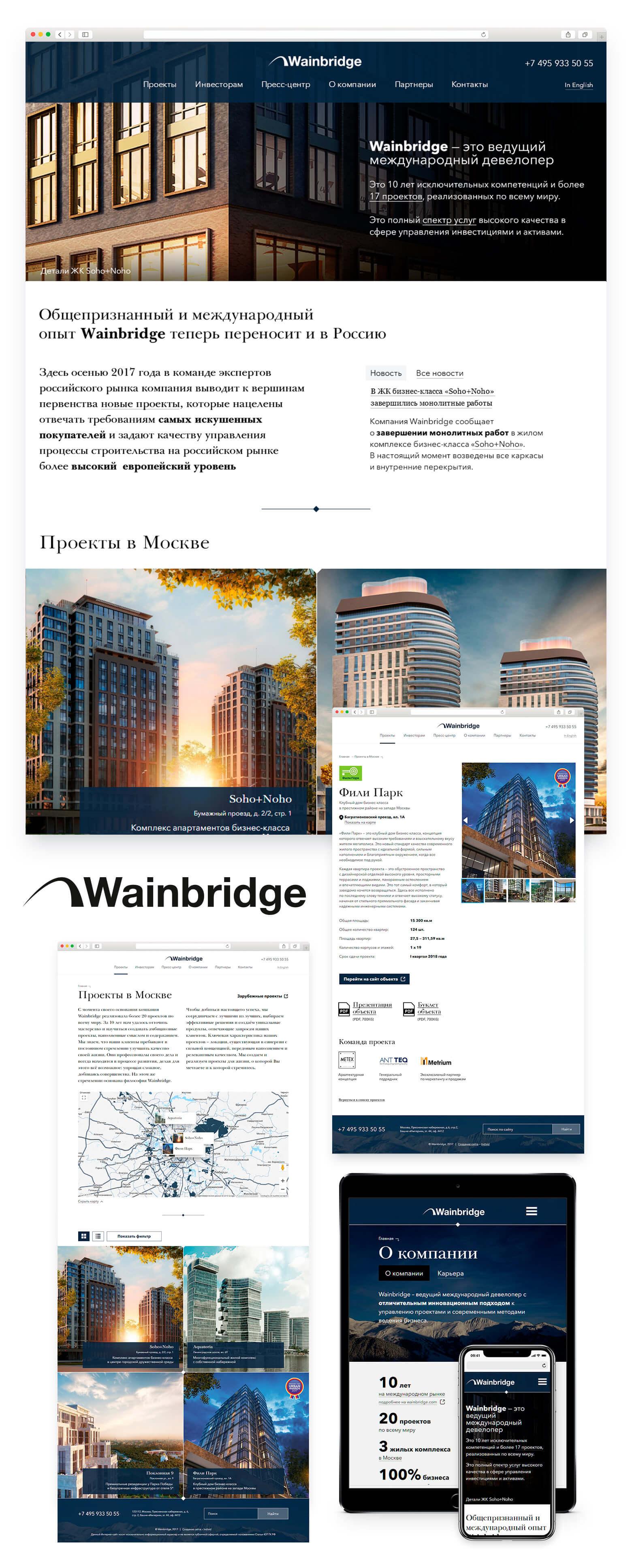 825707b5b4d2 Корпоративный сайт международного девелопера в сегменте недвижимости  бизнес- и премиум-класса Wainbridge