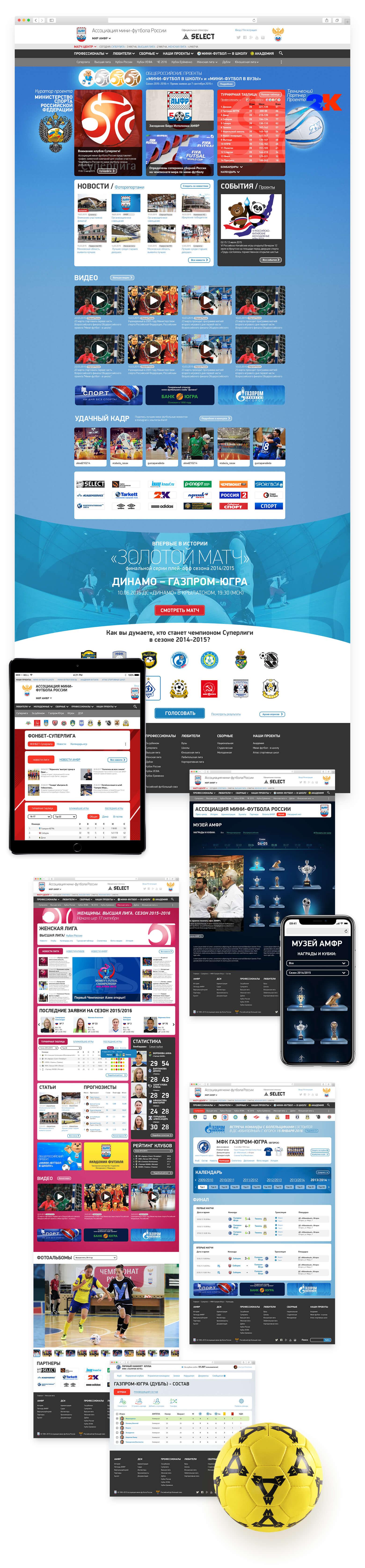 c2b71927a3b5 Сайт Ассоциации мини-футбола России